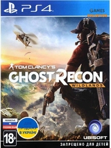 Tom Clancy's Ghost Recon: Wildlands (PS4) Б/У-thumb