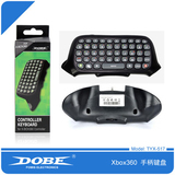 XBOX360 Bluetooth-клавиатура x360 Беспроводная механическая клавиатура-thumb