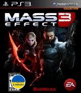 Mass Effect 3 (PS3)-thumb