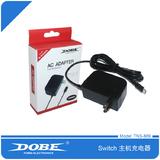 SWITCH зарядное устройство DOBE TNS-869-thumb