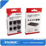 DOBE Switch Handle Rocker Силиконовый колпачок Set Switch  TNS-877-thumb