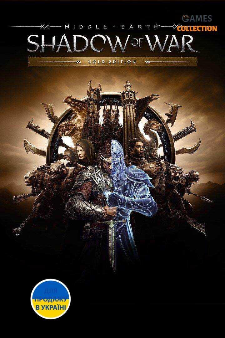 Middle-earth: Shadow of War Ключ (PC)-thumb