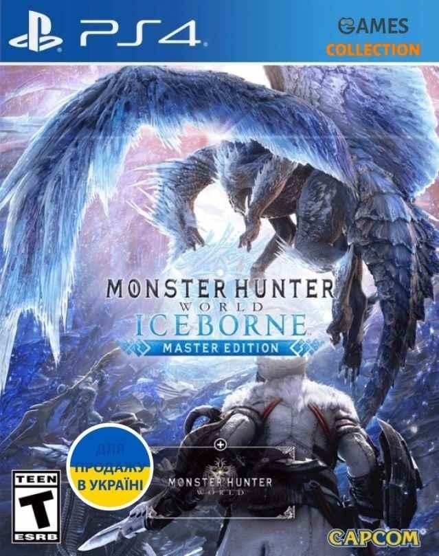 Monster Hunter World Iceborne: Master Edition Steelbook (PS4)-thumb