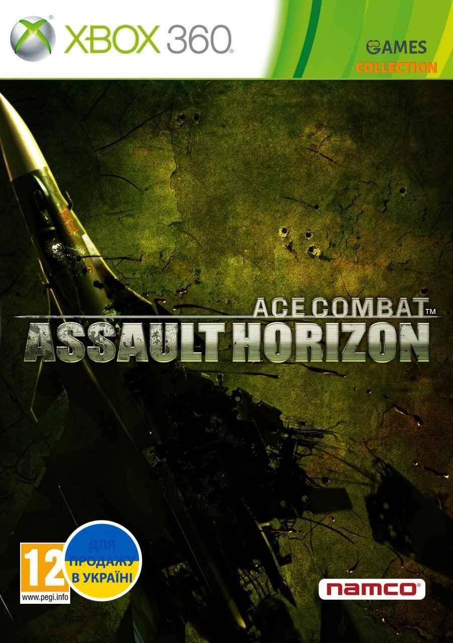 Ace Combat: Assault Horizon(XBOX360)-thumb