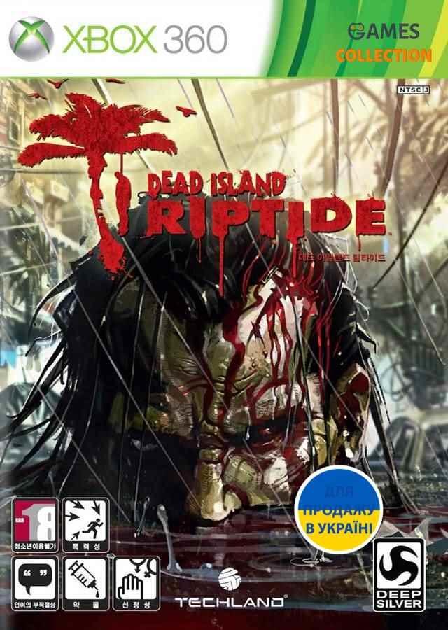 Dead Island Riptide (XBox 360) Б/у-thumb
