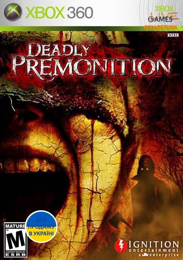 Deadly Premonition (XBOX360)-thumb