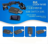 Coolway N100 SWITCH конвертер поддерживает PS3 PS4 XBOX ONE джойстик NS конвертер-thumb