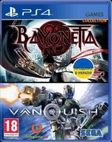Bayonetta & Vanquish (Steelbook) (PS4)-thumb
