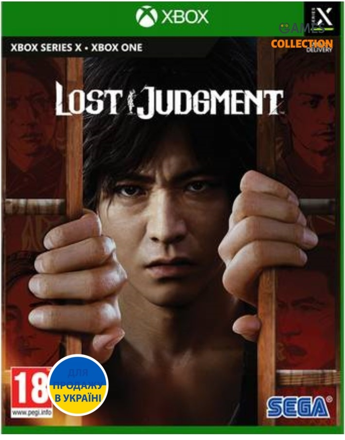 Lost Judgment (XBox One)-thumb