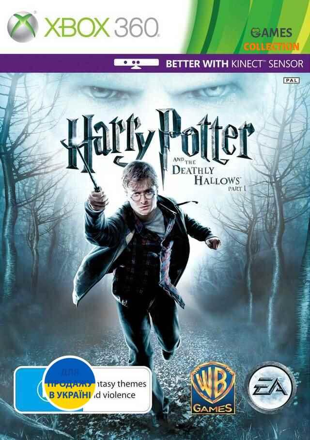 Harry Potter and the Deathly Hallow Part 1(XBOX360)-thumb