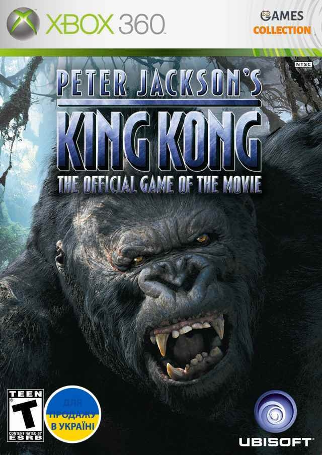 King Kong (XBOX360) Б/у-thumb