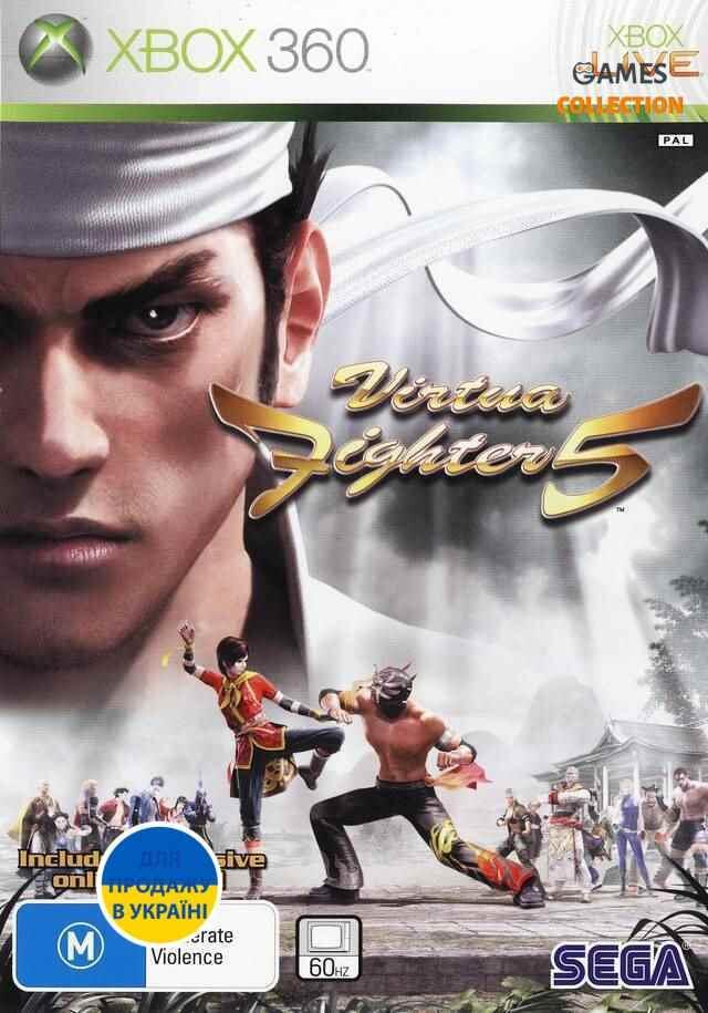 Virtua Fighter 5(XBOX360)-thumb