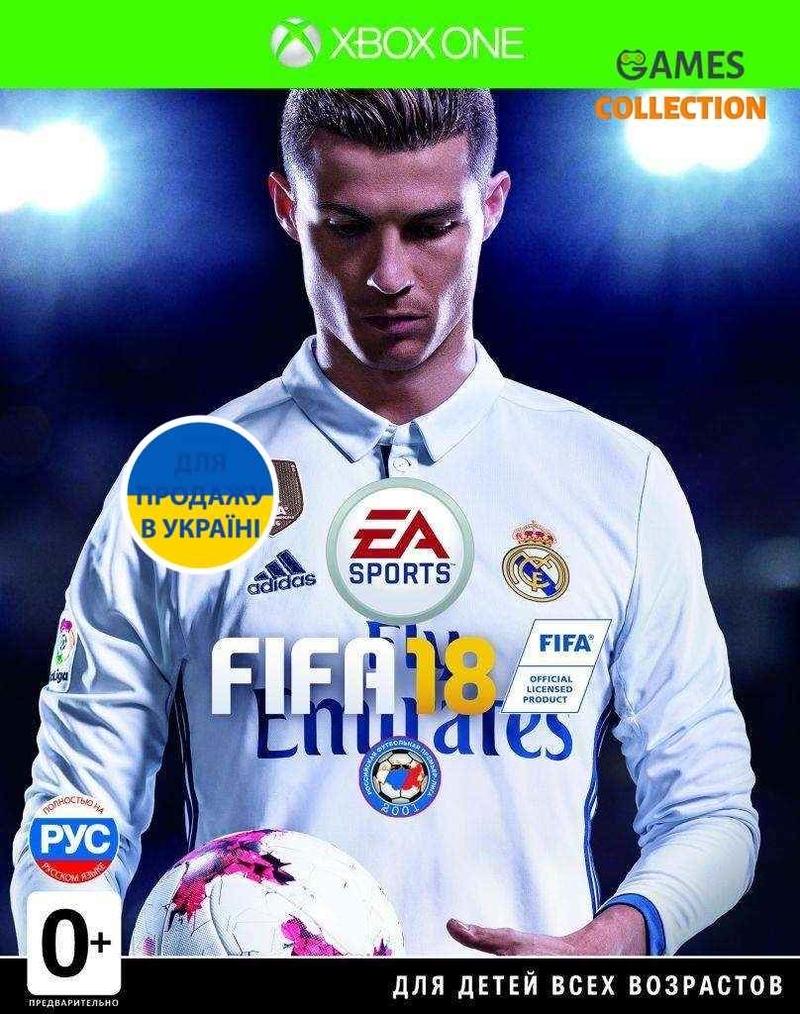 FIFA 18 (Xbox one)-thumb