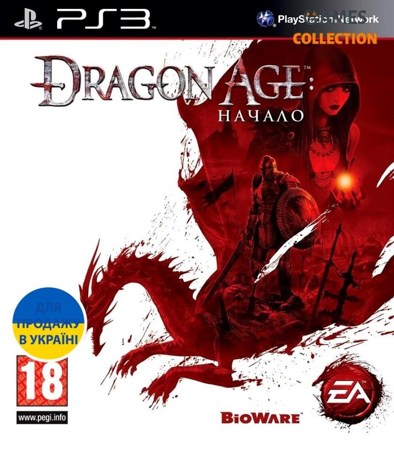 Dragon Age: Начало (PS3)-thumb