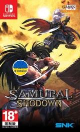 Samurai Shodown (Switch)-thumb