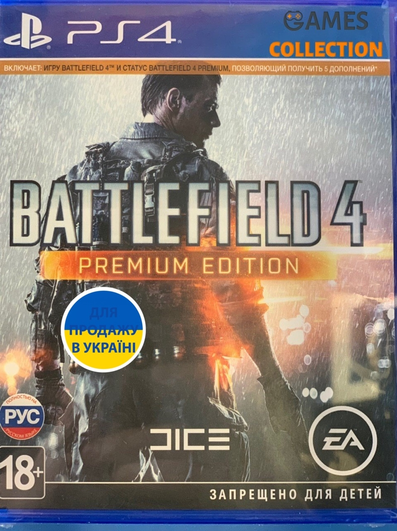 Battlefield 4. Premium Edition (PS4)-thumb