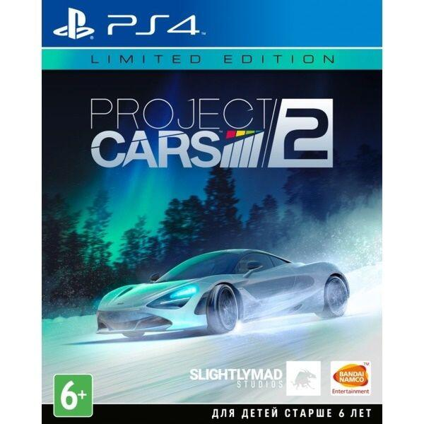 Project CARS 2 Limited Edition (PS4)-thumb