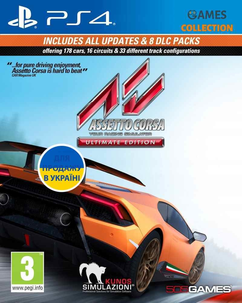Assetto Corsa: ULTIMATE EDITION (PS4)-thumb