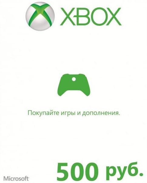 Xbox Live – карта оплаты 500 рублей Россия-thumb