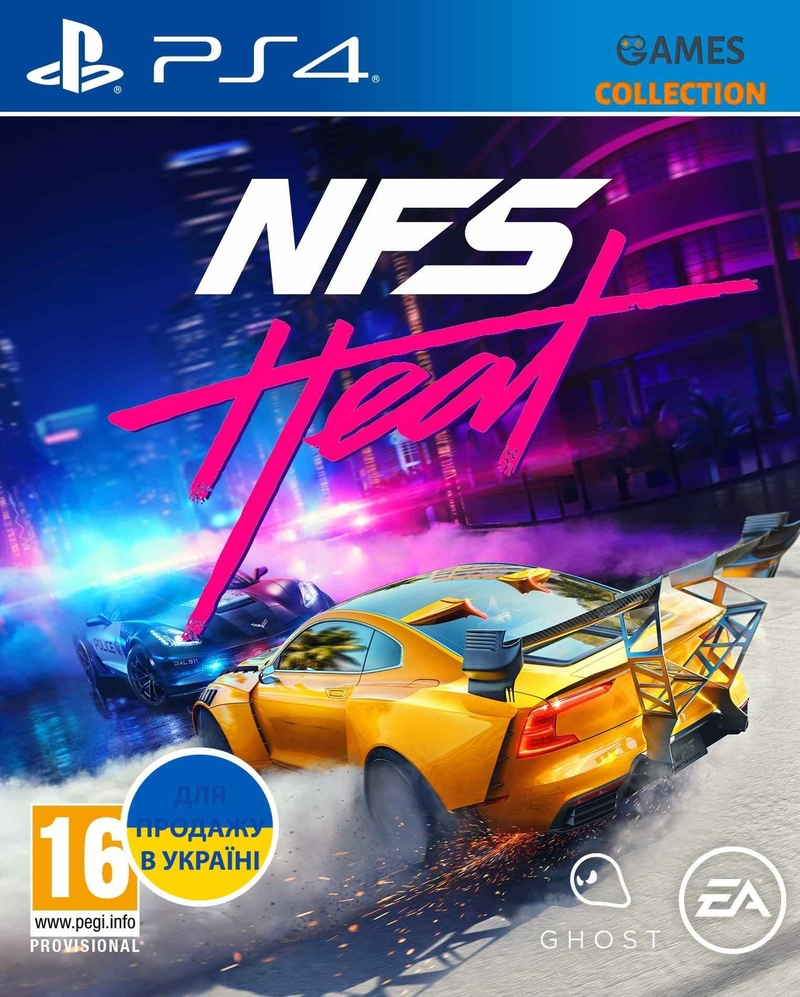 Need for Speed: Heat (PS4)-thumb