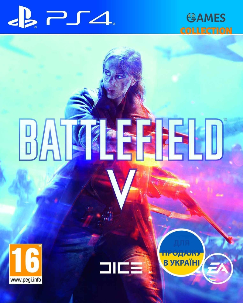 Battlefield V / 5 (PS4)-thumb