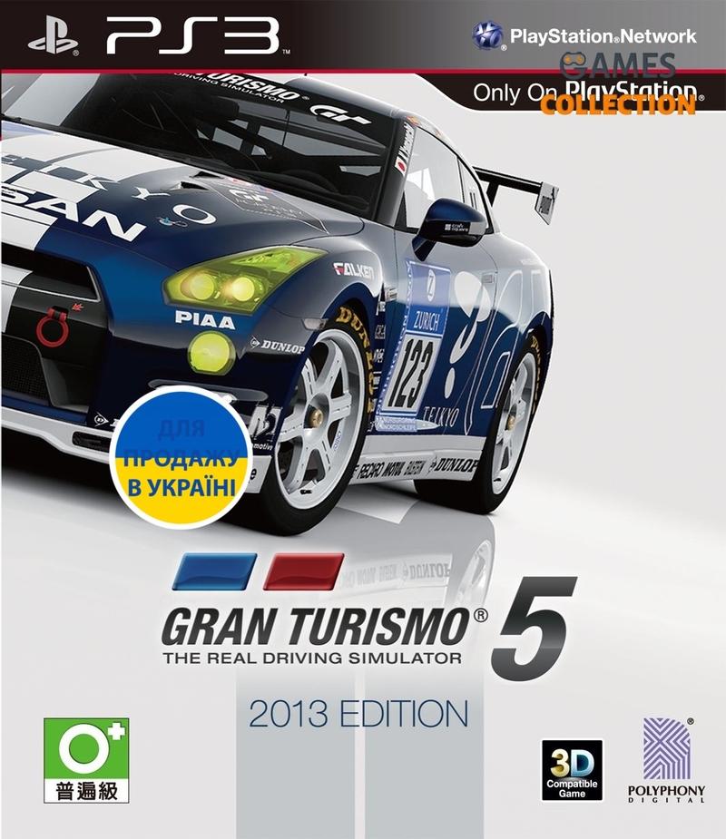Gran Turismo 5: Academy Edition (PS3)-thumb