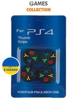 Стики 4шт. Комплект универсальные(XBox One)-thumb
