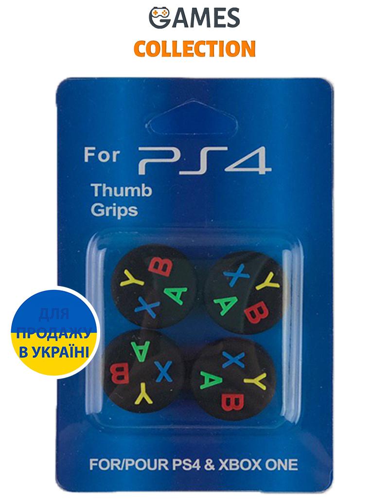 Стики универсальные разноцветные. Комплект 4 шт.(PS4)-thumb