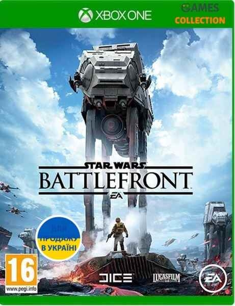 Star Wars: Battlefront (Xbox One)-thumb