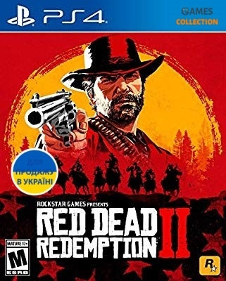 Red Dead Redemption 2 (PS4)-thumb