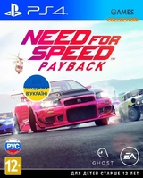 Need for Speed Payback (PS4)-thumb