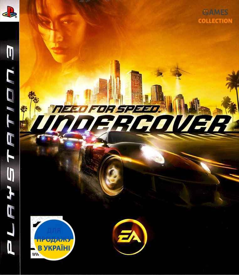 Need for Speed Undercover (PS3)-thumb