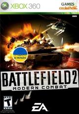 Battlefield 2: Modern Combat (XBox 360)-thumb