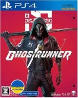 Ghostrunner (PS4)-thumb
