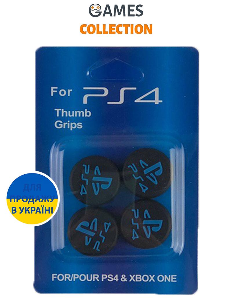 Стики синие, универсальные. Комплект 4 шт. (PS4)-thumb