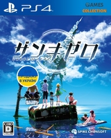 Zanki Zero – Last Beginning (PS4)-thumb