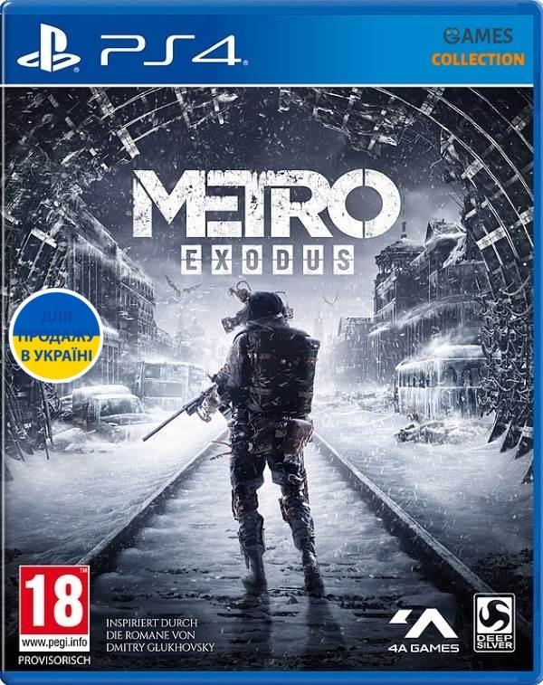 Metro Exodus (PS4)-thumb