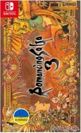 Romancing SaGa 3: Remaster (Switch)-thumb