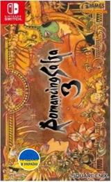 Romancing SaGa 3: Remaster (Switch)-thumb