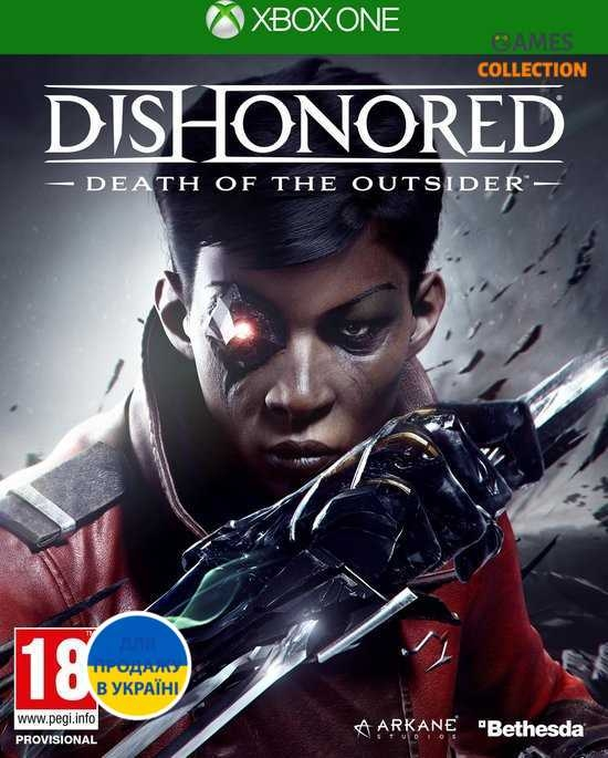 Dishonored: Death of the Outsider (XBox One) Б/У-thumb