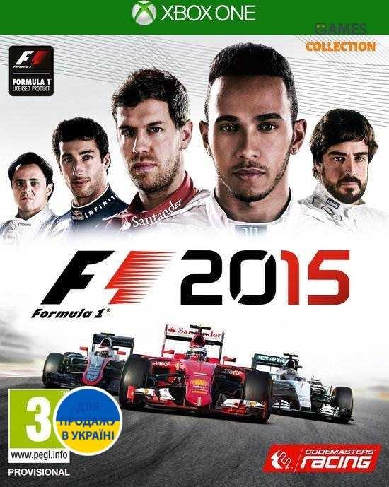 F1 2015 (XBox One) Б/У-thumb