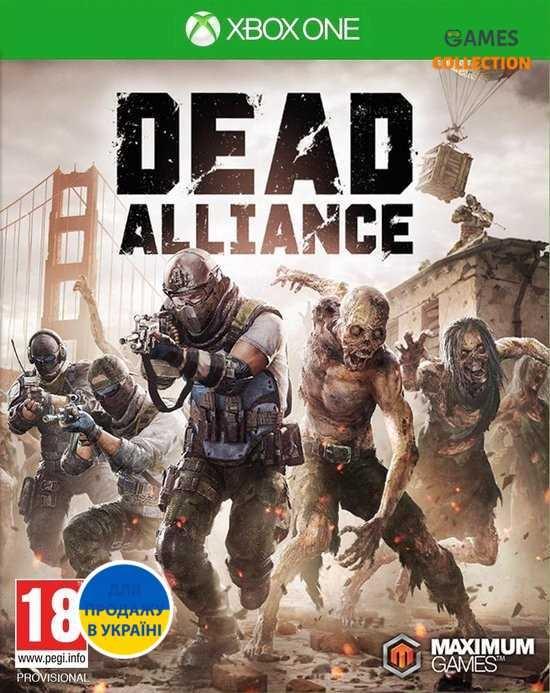 Dead Alliance (Xbox One) Б/У-thumb