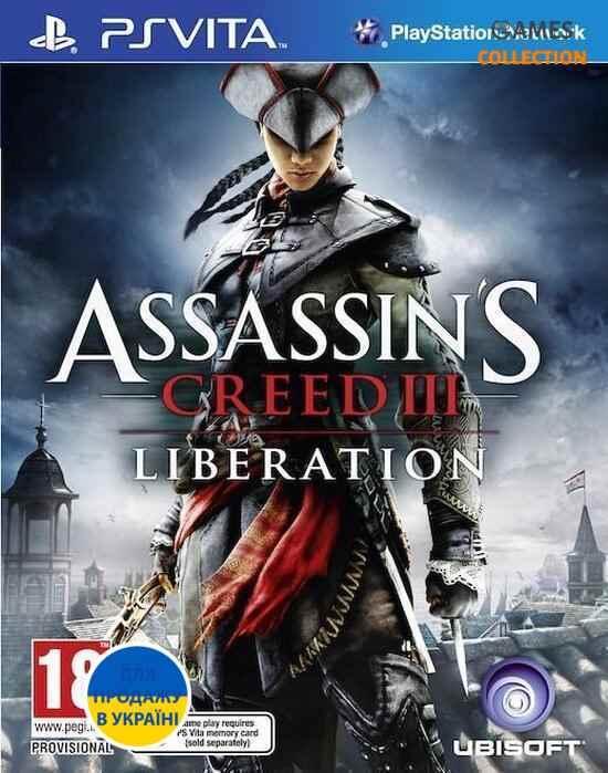 Assassins Creed: Liberation (русская версия)-thumb
