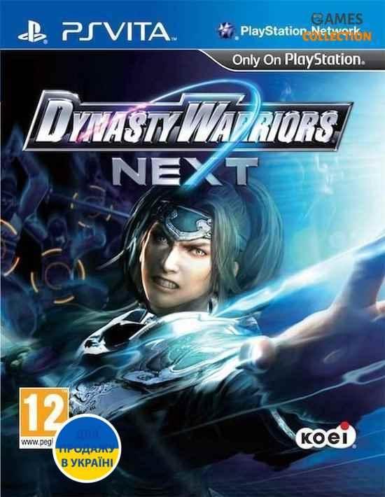 Dynasty Warriors Next (PS Vita) Без коробки-thumb
