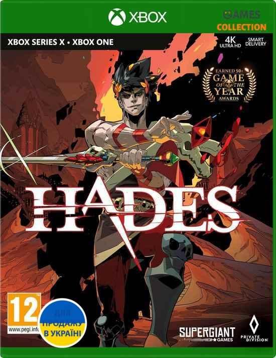 Hades (XBOX ONE/XSX)-thumb