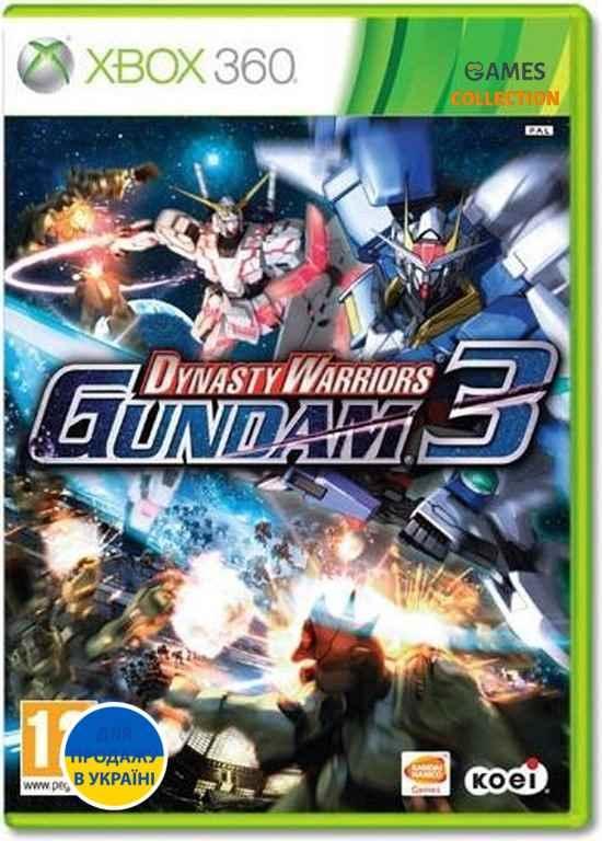 Dynasty Warriors: Gundam 3 (XBOX360)-thumb