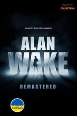 Alan Wake Remastered (Xbox Series X)-thumb