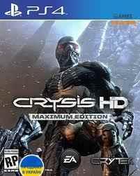 Crysis Maximum Edition: HD Remaster (PS4)-thumb