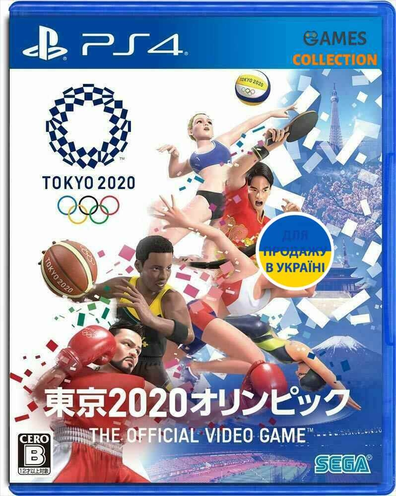 Olympic Games Tokyo 2020: The Official Video Game (PS4)-thumb