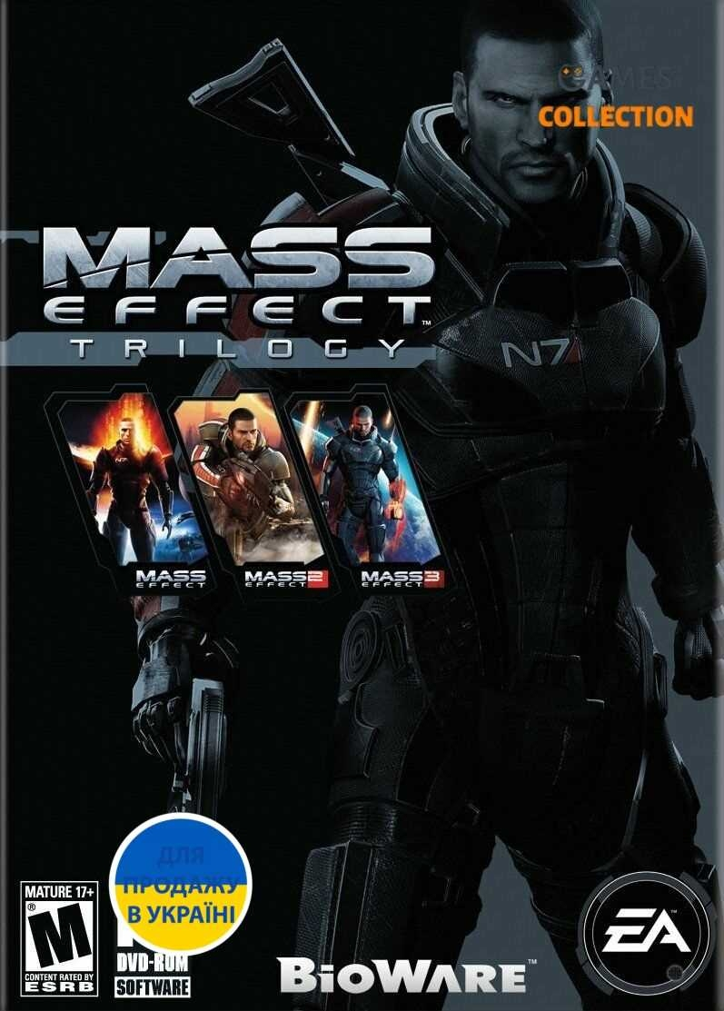Mass Effect Trilogy: Remastered (XBox One)-thumb